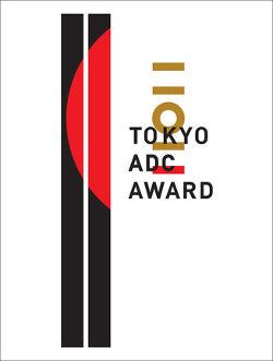 gestalten berlin ausstellung japan grafikdesign